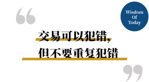 金荣:非农前黄金短线看调整,原油能否持续上涨