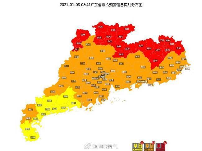 广东已经下雪!权威数据:雪花离广州150公里