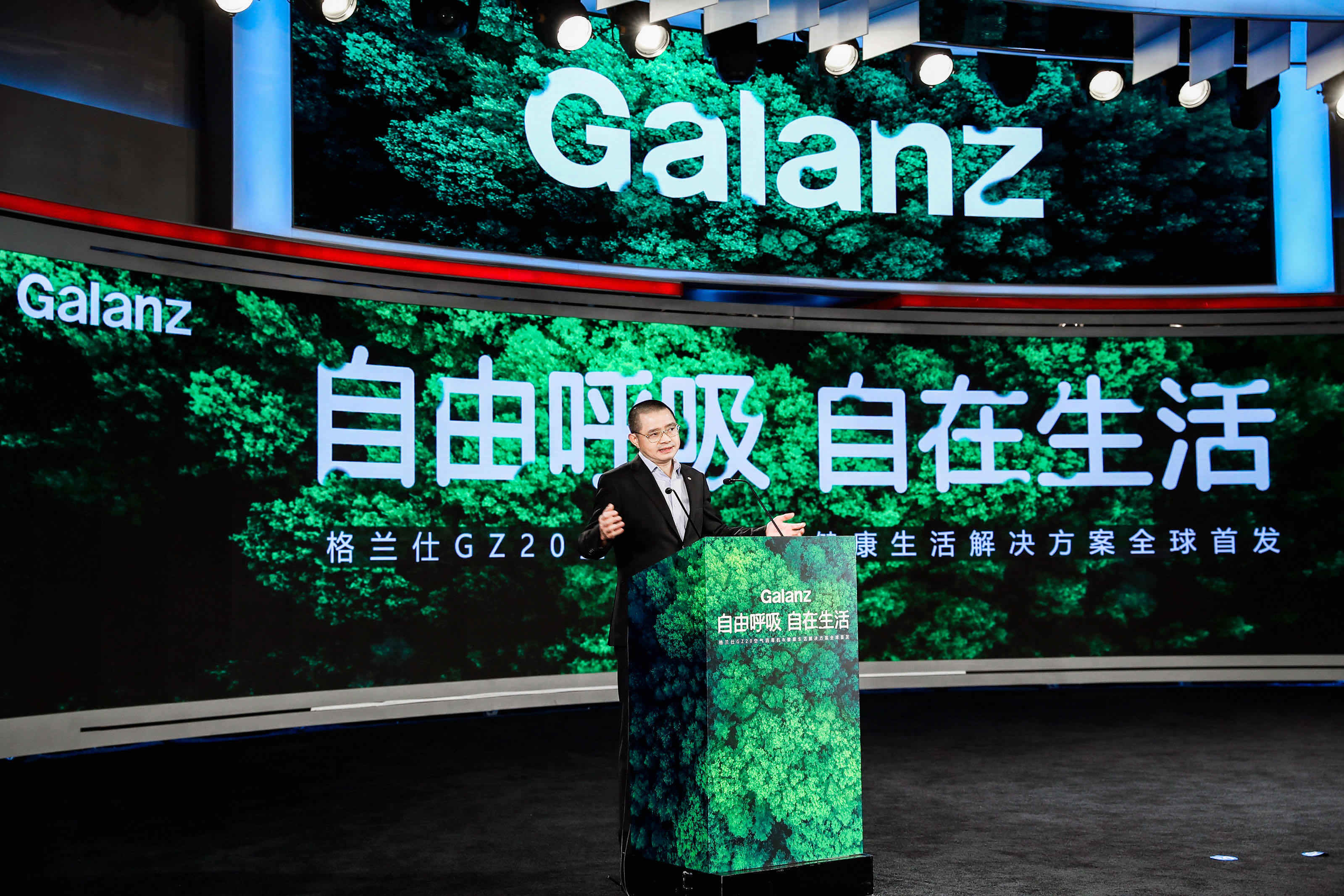 权威检测报告:格兰仕GZ2020空气消毒机对新冠病毒灭活率达99.99%