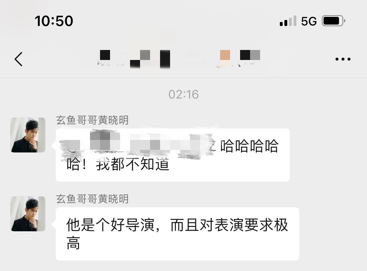 黄晓明回应董越称赞:他是个好导演对表演要求极高