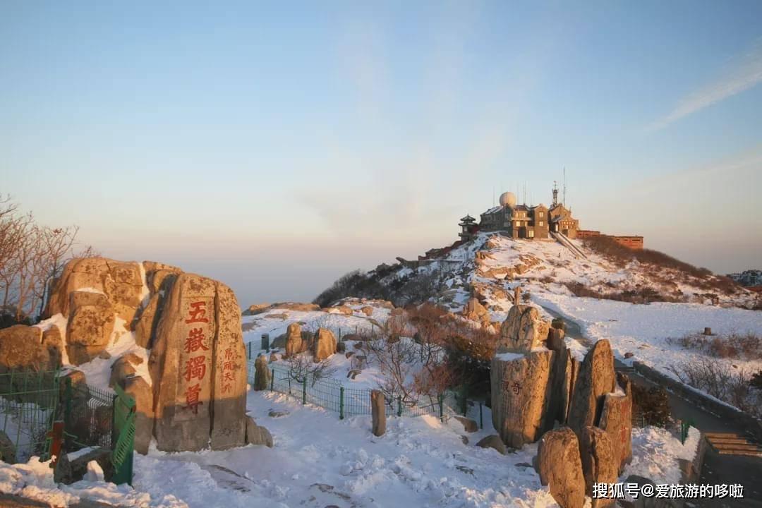 睁眼遇暖阳,回眸看白雪!4天3夜,我与山东的冬撞了个满怀