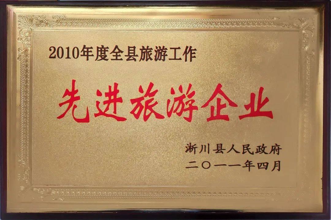 悉数过往荣誉,丹江大观苑必将再创辉煌!