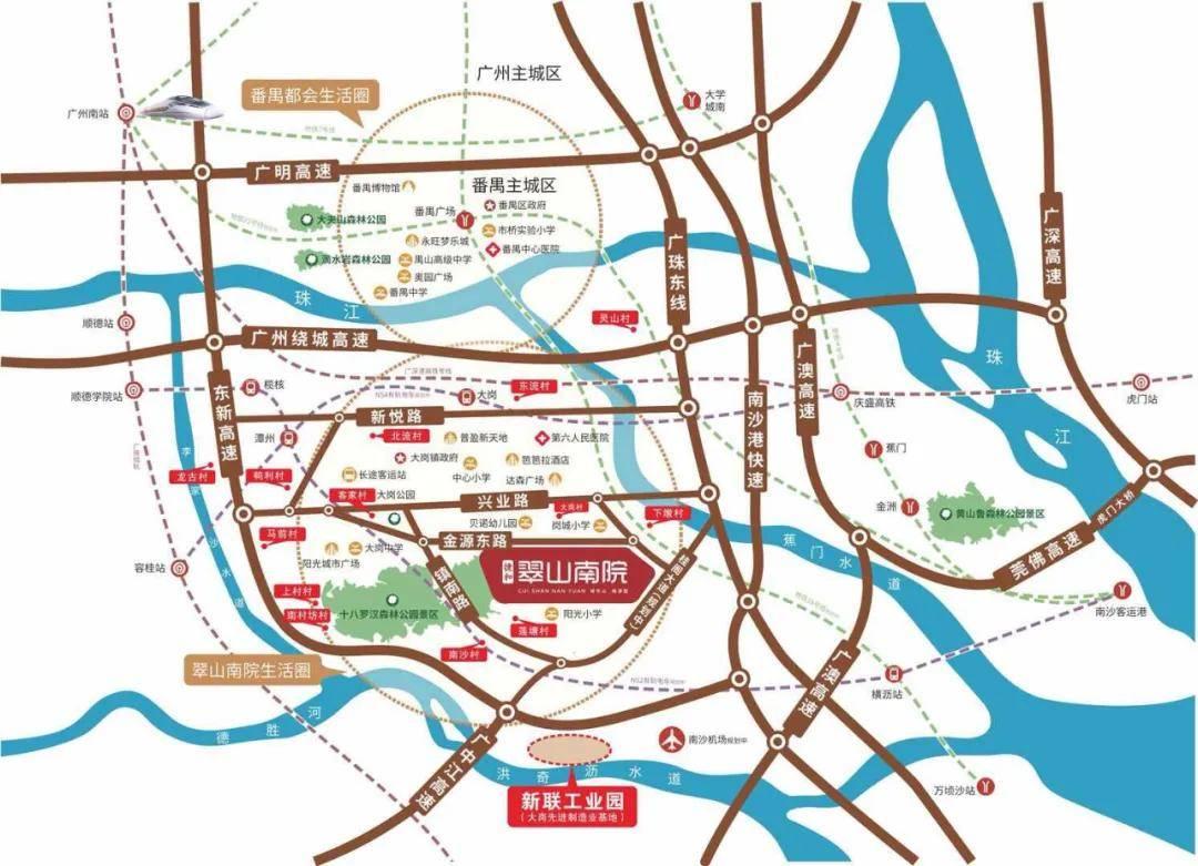 2021广州【翠山南院】售楼处电话-价格-地址-位置-【官宣】