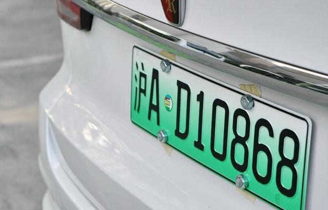 新能源汽车能否取代根深蒂固的燃油车?