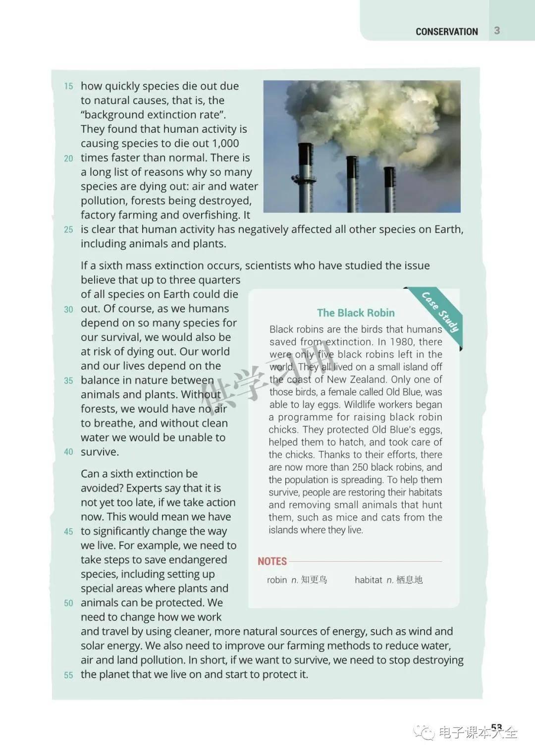 高中英语必修一人教版必修1电子课本(可打印下载)