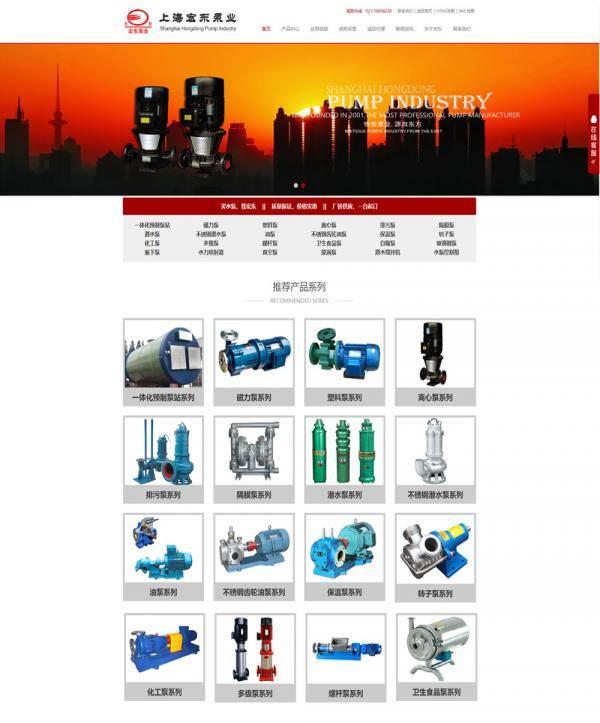 阀门水泵网站建设,专业与否影响客户的网络营销效果