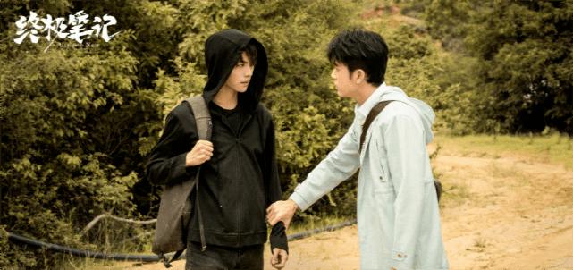 原《终极笔记》哥哥小郁亮在机场被曝与约瑟夫吻同一人。过度出售腐败让人不舒服