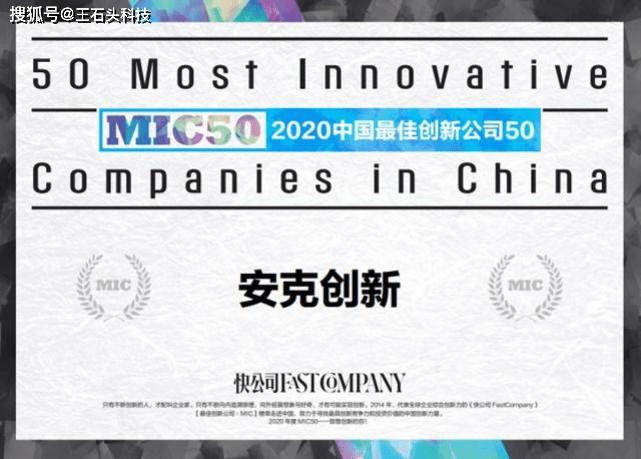 """年营收66亿,毛利率赶超苹果,这家公司却被误认是""""海外品牌""""!"""