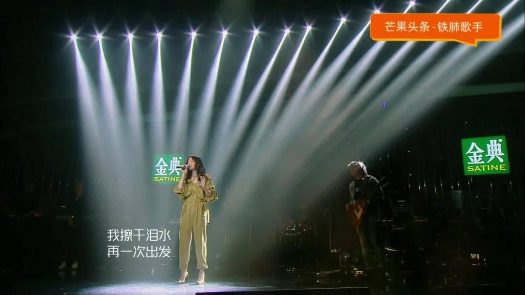 芒果头条丨没有什么不开心是听她们唱一首歌解决不了的!