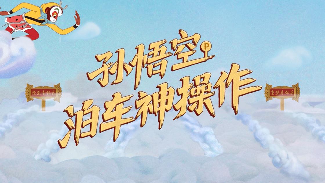 """新东方在线召唤""""神仙老师"""",打造教育新国潮"""