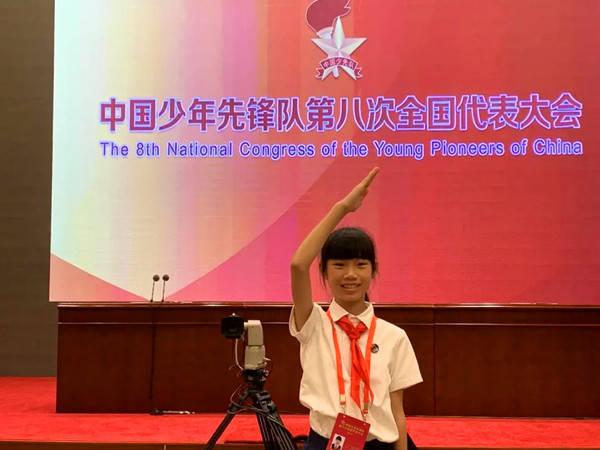 湖北荆门市实验小学易周楚晗被评为2020年度全国优秀少先队员