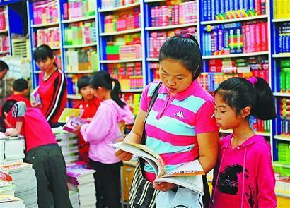 """""""我买的书孩子不爱看"""",家长挑选儿童读物时,常走进的3个误区  第4张"""