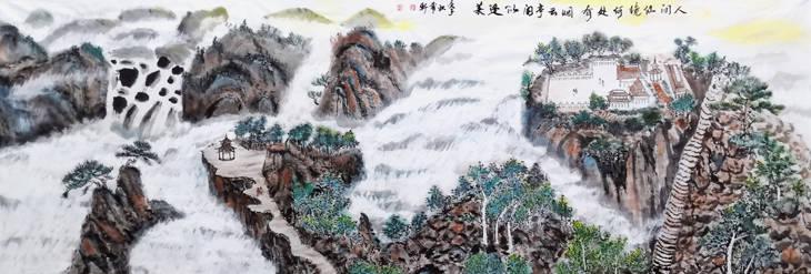 蒲轩,国家一级美术师