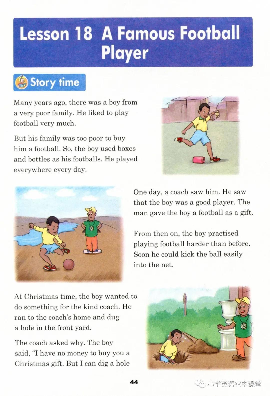 译林版小学英语教材人物图片-英语素材