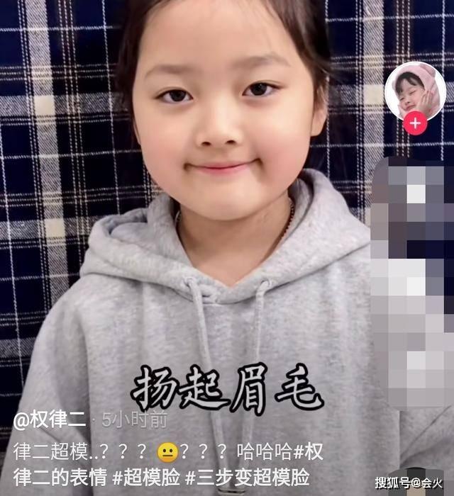 原来7岁的韩的权力法则在最近的照片中被曝光,他的眼睛因为他的表情而被嘲讽和丑陋