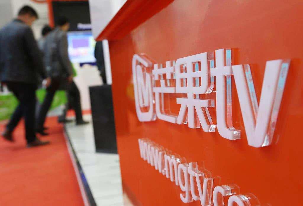 芒果上市超级媒体以来股价上涨了761%?芒果台湾为什么那么赚钱?