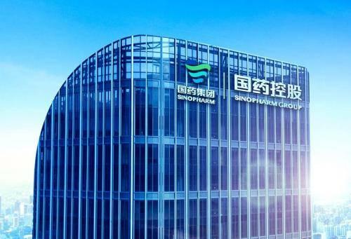 """突发!国药控股董事长李智明因""""个人原因""""辞职"""