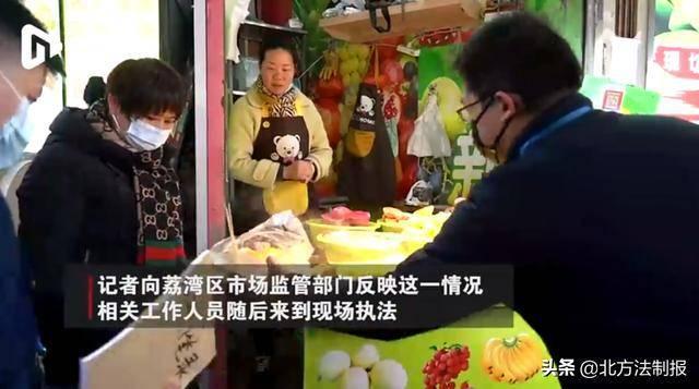 """广州上下九水果档卖""""天价水果""""?监管部门出手"""