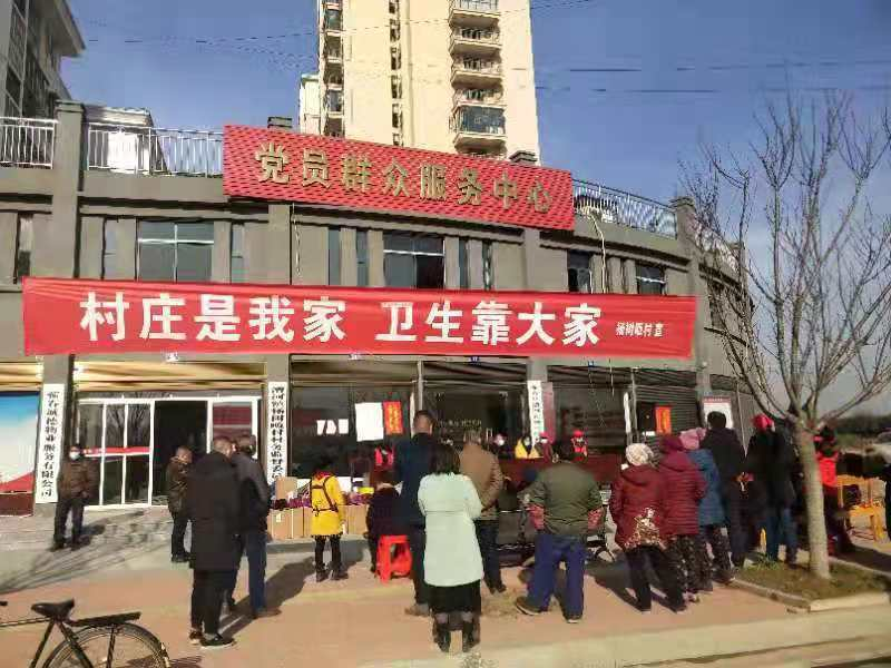 感谢湖北帝豪农林综合开发公司为漕河镇杨树畈村困难群众捐献爱心物资