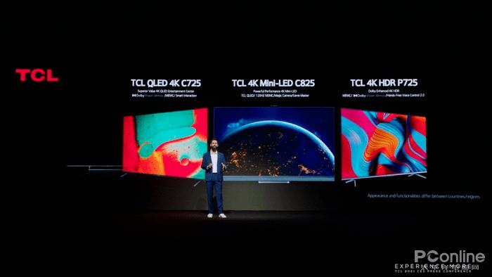 TCL在CES 2021发布全新Mini LED电视