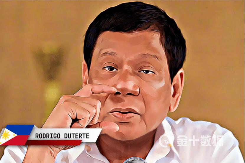 已购2500万剂,菲律宾坚定选择中国疫苗!世卫也拟将列入紧急清单  第2张