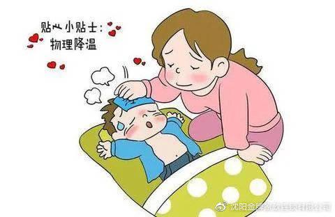 【小福说】关于宝宝发烧的小知识!