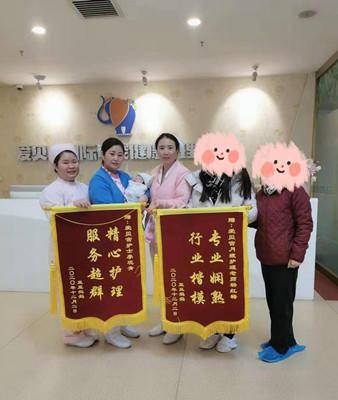 爱贝宫:匠心打造月子会所 温柔呵护母婴健康  第7张