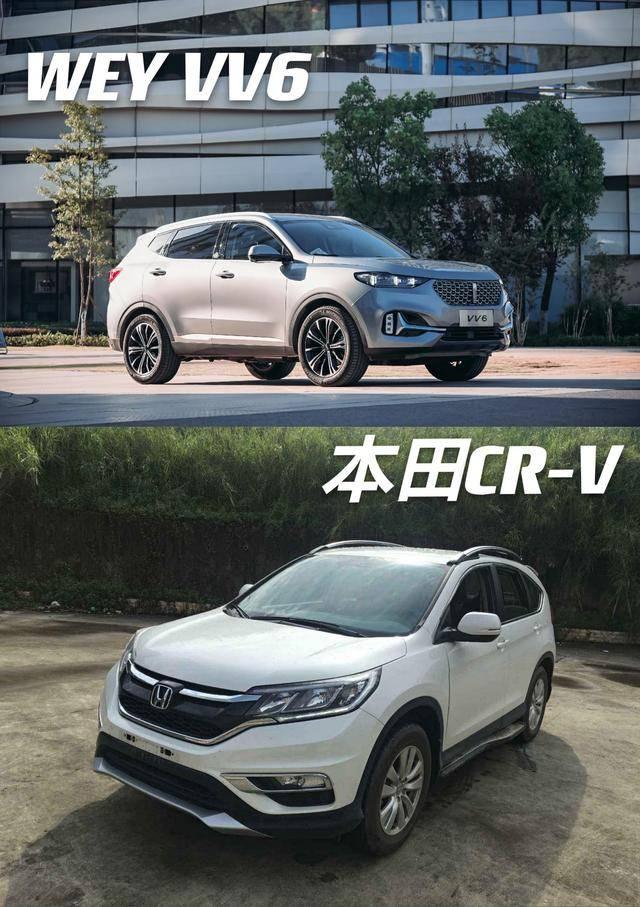 家用车WEY VV6和本田CR-V谁是第一兄弟?马宝说过
