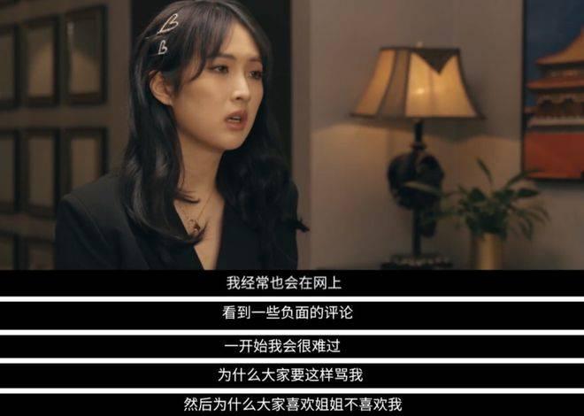 华为二公主耿直发问:为啥大家喜欢姐姐孟晚舟不喜欢我