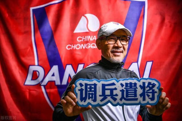 米乐平台| 连卖3人?重庆队成中超球星超市 球队后防线面临重组