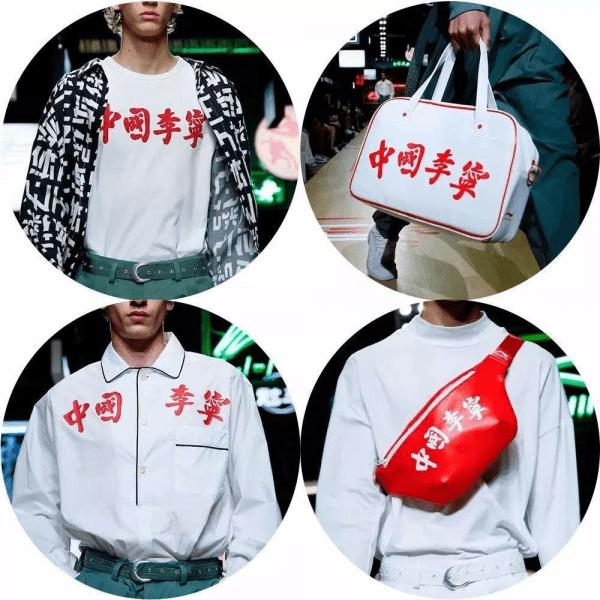 众明星都在穿的RICKYOUNG品牌,国潮时代的代表!