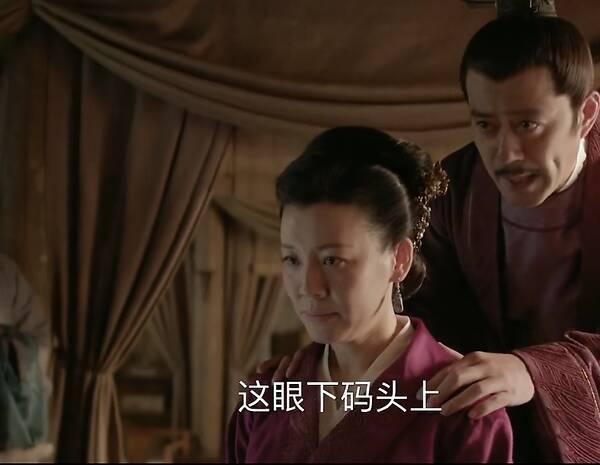 《知否》原著:康姨妈对盛老太下毒,被儿子送到慎戒司,苦头吃尽  第4张