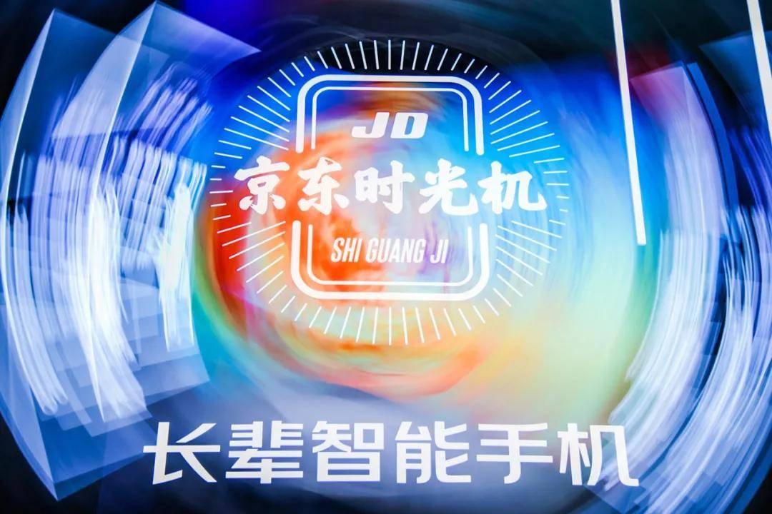 助力实体经济,京东C2M开出了独家秘方