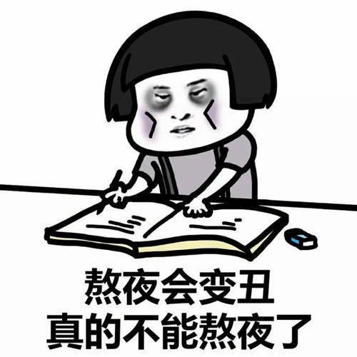 开心笑话:杨子荣同志打虎上山,在威虎厅和俺们山爷叫劲