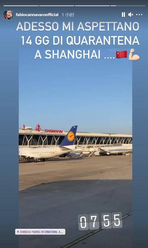 卡纳瓦罗发布视频已飞抵上海 将接受14天隔离观察(图)