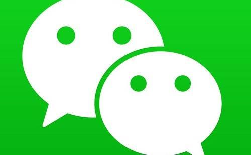 【微信测试朋友圈折叠功能,网友吐槽:只看到