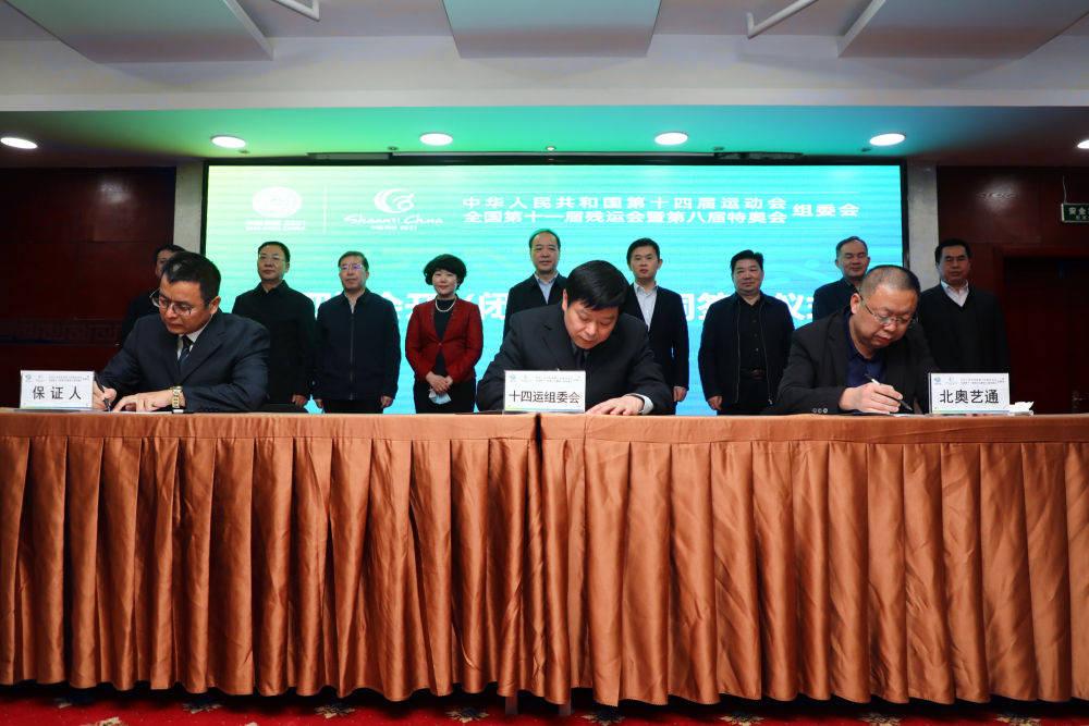 十四运会开(闭)幕式导演团队确定 主创来自北京奥运团队