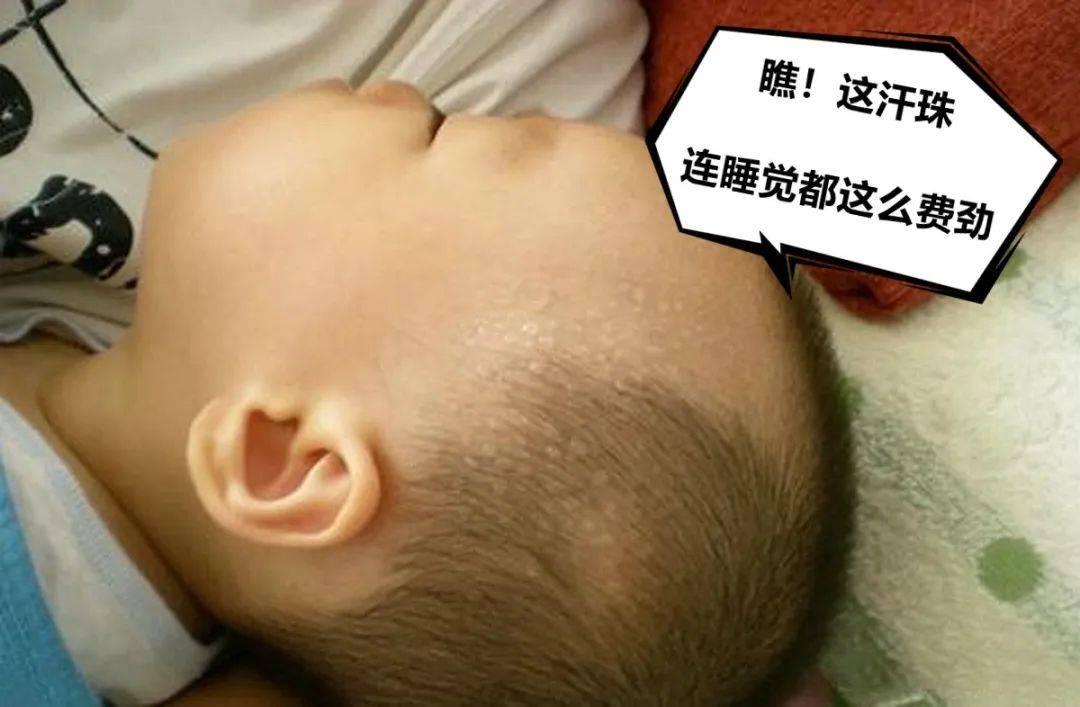 宝宝睡觉总出汗?可能不是热也不是缺钙,爸妈莫忽视这几大原因