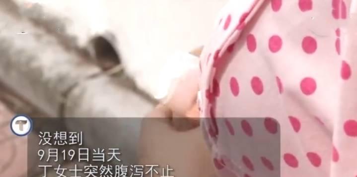 产妇花3万多去月子中心调理身体,吃月子餐后腹泻不止:菜是臭的