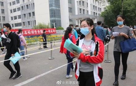 天津高考英语科目第一次考试今日举行