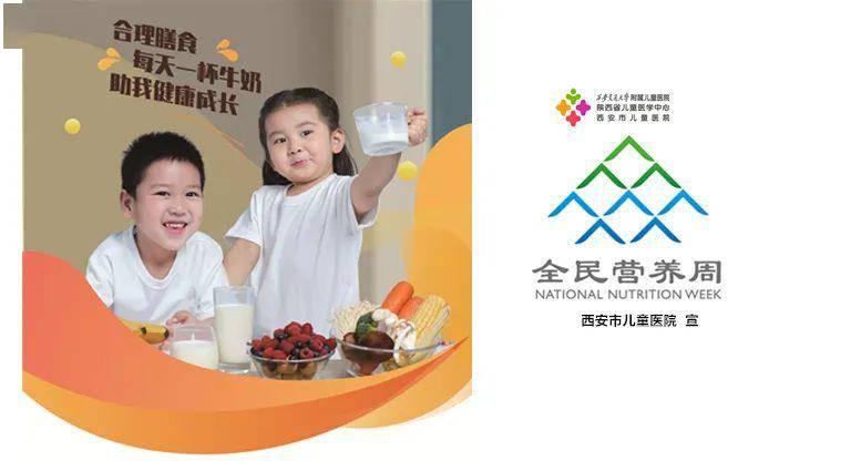 健康的饮食习惯为宝宝成长打好健康基础