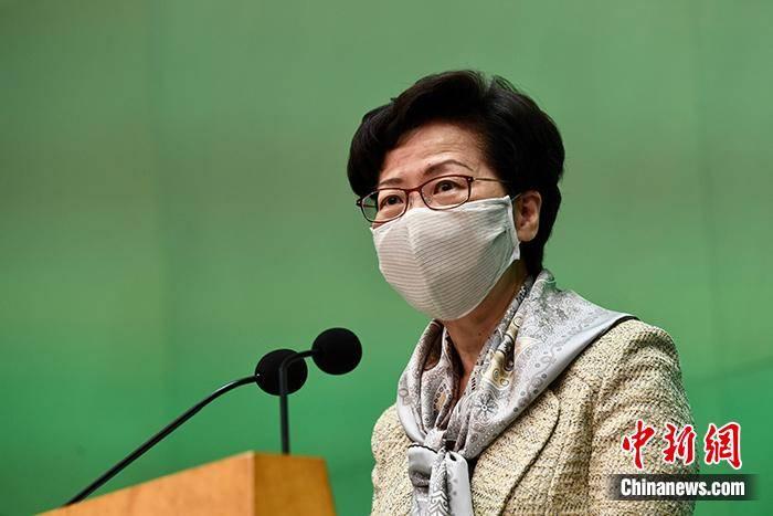 林郑月娥:支持全国人大审议有关建立健全香港