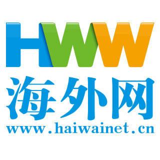 香港教育局:香港整个社会要多做有关国家安全的教育