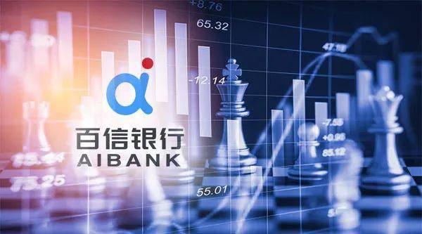 股东首次引入新股东 百信银行有新想法?大股东股比降至60.75%,加拿大养老基金能带来啥?