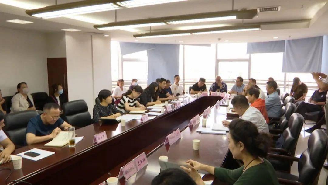 师市召开文化体育旅游产业座谈会