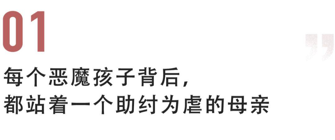 上海书店10岁男孩猥亵5岁女童|妈妈说:我们没错,你们家女孩自愿的!