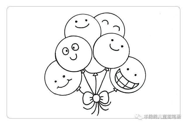 六一儿童节,学画漂亮的气球简笔画,祝小朋友们节日快乐