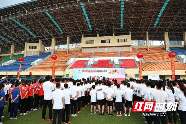冬训成果大检验湖南省举办竞技体育基础体能比武
