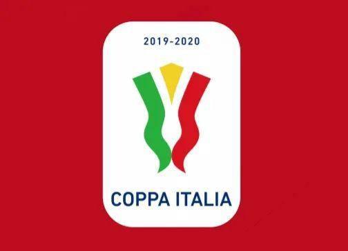意大利杯赛程公布丨6月13日尤文vs米兰