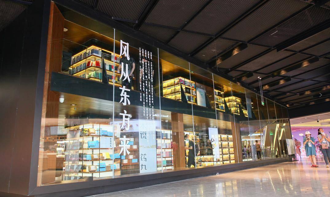 博库书城文二店_花园式书店,成都城东最大实体书店开业!_文轩